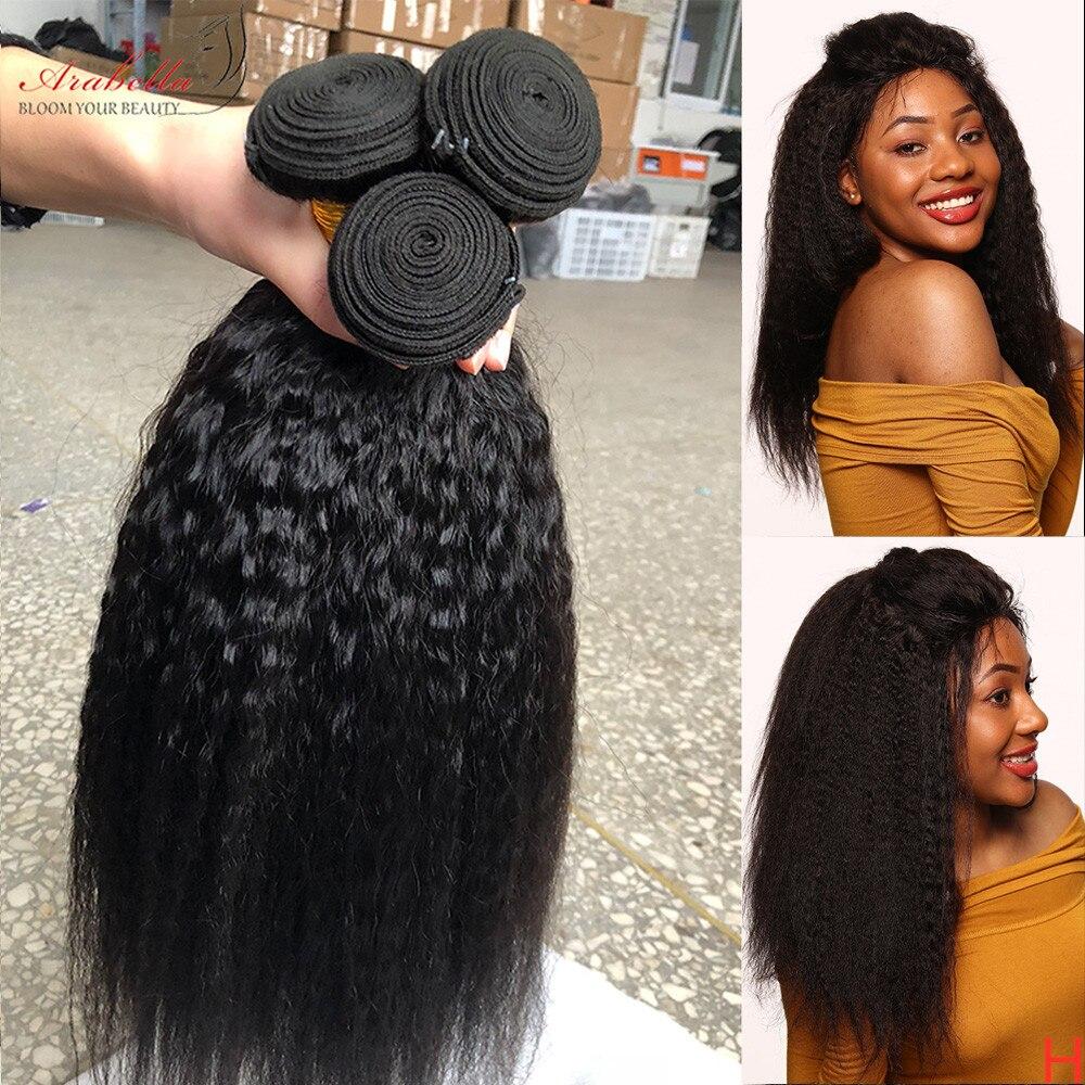 Brazilian Kinky Straight Hair Weave Bundles 1/3/4 Pieces 100% Human Hair Arabella Hair Extension Remy Hair Bundles